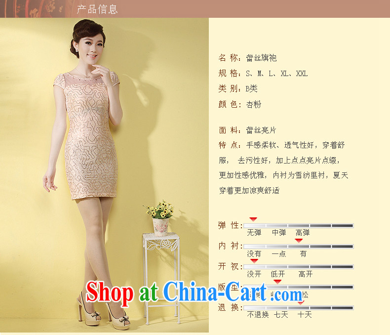 qipao cheongsam dress summer stylish short 2014 new lady Aura with Tang, lace qipao, pink XXL pictures, price, brand platters! Elections are good character, the national distribution, so why buy now enjoy more preferential! Health