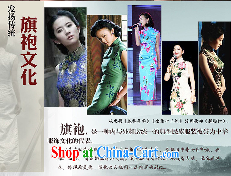 Dresses 2014 summer new cheongsam stylish improved fresh arts embroidery girls beauty salon, dress white XXL pictures, price, brand platters! Elections are good character, the national distribution, so why buy now enjoy more preferential! Health