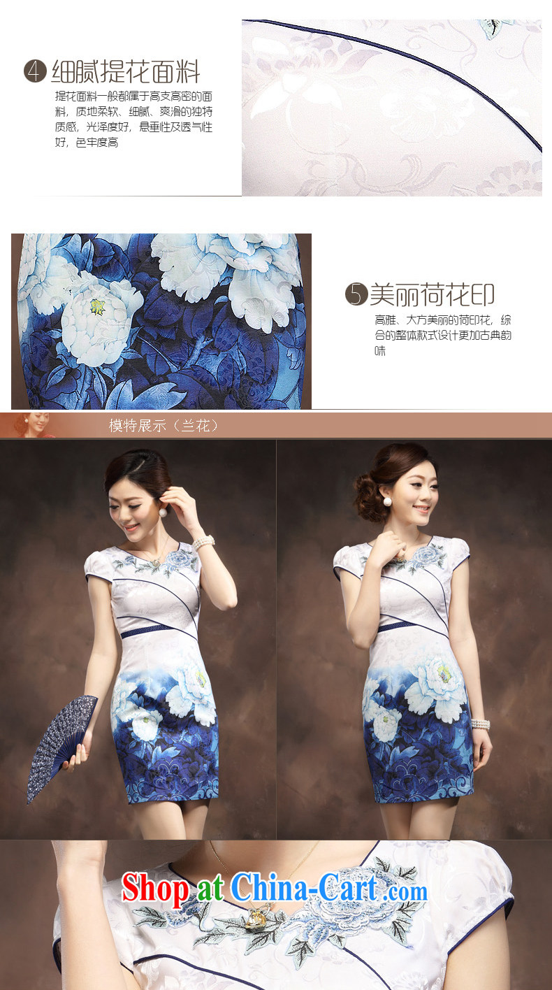 Dresses 2014 summer new cheongsam dress, short, Tang with elegant embroidered lady qipao pink XXXL pictures, price, brand platters! Elections are good character, the national distribution, so why buy now enjoy more preferential! Health