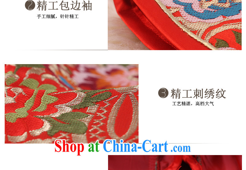 Dresses fall 2014 new tray snap embroidery antique dress long red stylish marriage improved cheongsam dress red S pictures, price, brand platters! Elections are good character, the national distribution, so why buy now enjoy more preferential! Health