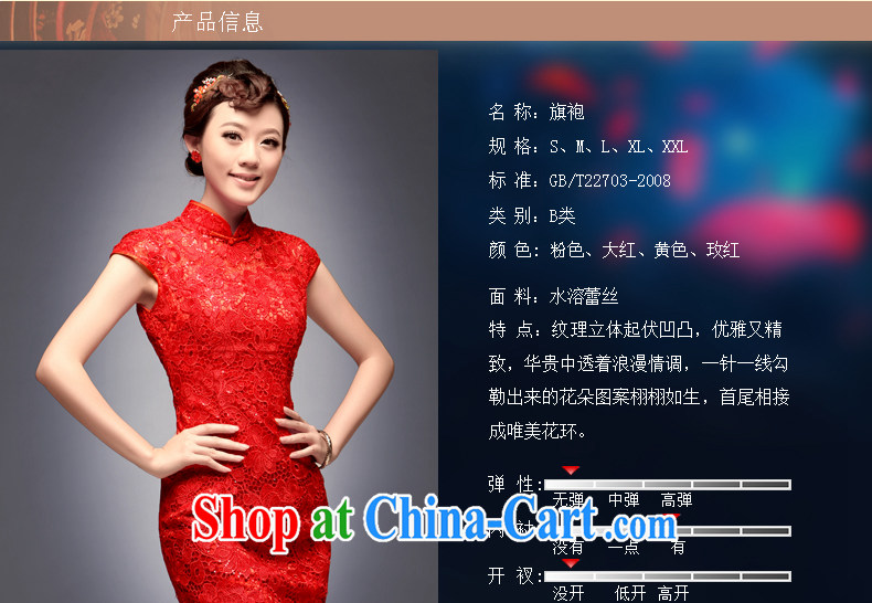 Dresses fall 2014 the bridal gown new toast serving short retro improved stylish wedding dresses red L pictures, price, brand platters! Elections are good character, the national distribution, so why buy now enjoy more preferential! Health