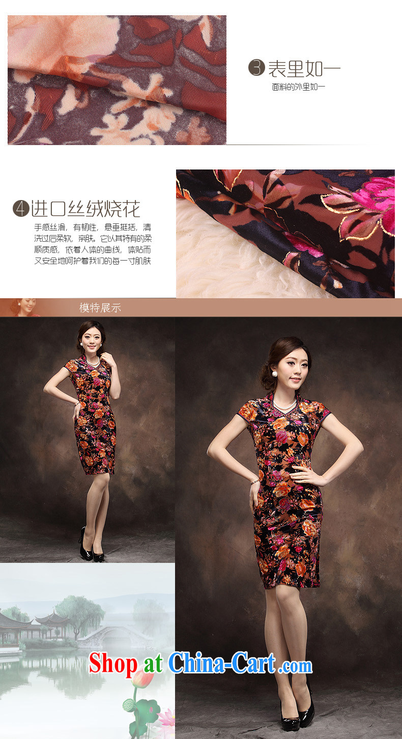Velvet cheongsam dresses new 2014 summer short sleeve trendy, Retro MOM wedding dresses with purple orange spend 4 XL pictures, price, brand platters! Elections are good character, the national distribution, so why buy now enjoy more preferential! Health