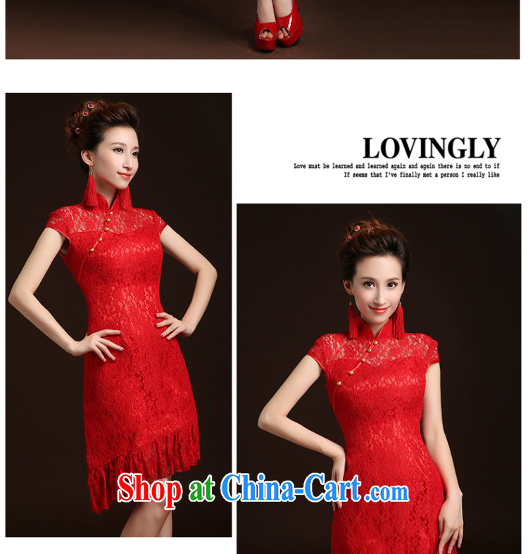 Qi wei summer 2015 New red short marriages served toast cheongsam Chinese, for cultivating package and improved bows service wedding dresses red S pictures, price, brand platters! Elections are good character, the national distribution, so why buy now enjoy more preferential! Health