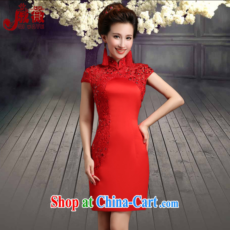Qi wei summer 2015 New red short marriages served toast cheongsam Chinese, for cultivating package and improved bows service wedding dresses red S