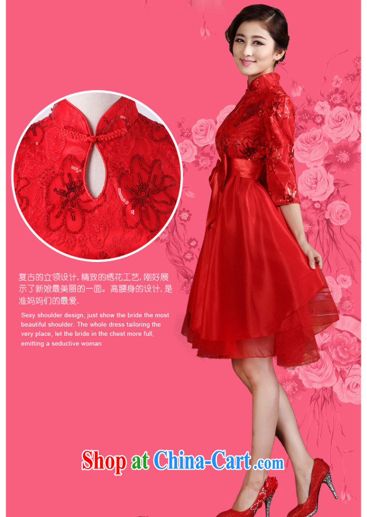Non-you are not married bride toast pregnant women serving Korean high-waist high, thick MM wedding dresses red retro improved dress B, short-sleeved long skirt 6 XL pictures, price, brand platters! Elections are good character, the national distribution, so why buy now enjoy more preferential! Health