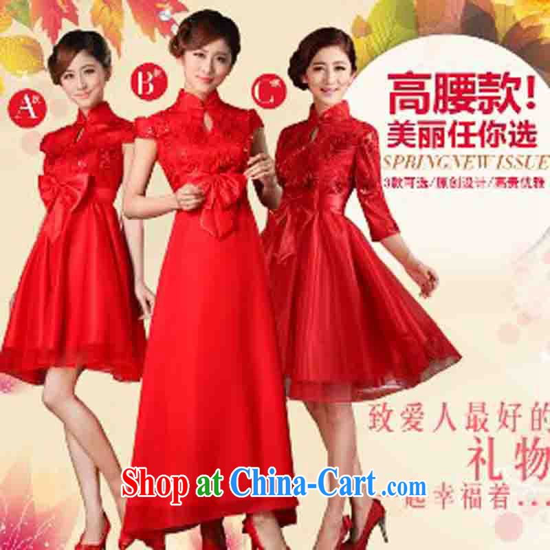 Non-you are not married bride toast pregnant women serving Korean high-waist high, thick MM marriage dresses red retro improved dress B, short-sleeved long skirt 6 XL