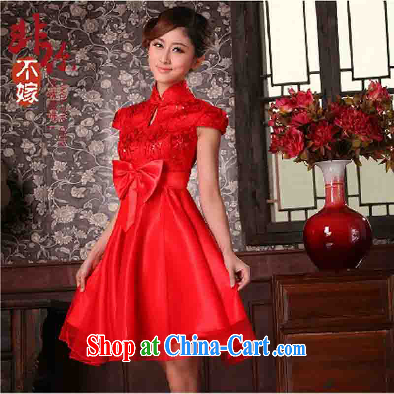 Non-you are not married bride toast pregnant women serving Korean high-waist high, thick MM wedding dresses red retro improved Evening Dress B, short-sleeved long skirt 6 XL, non-you are not married, and shopping on the Internet