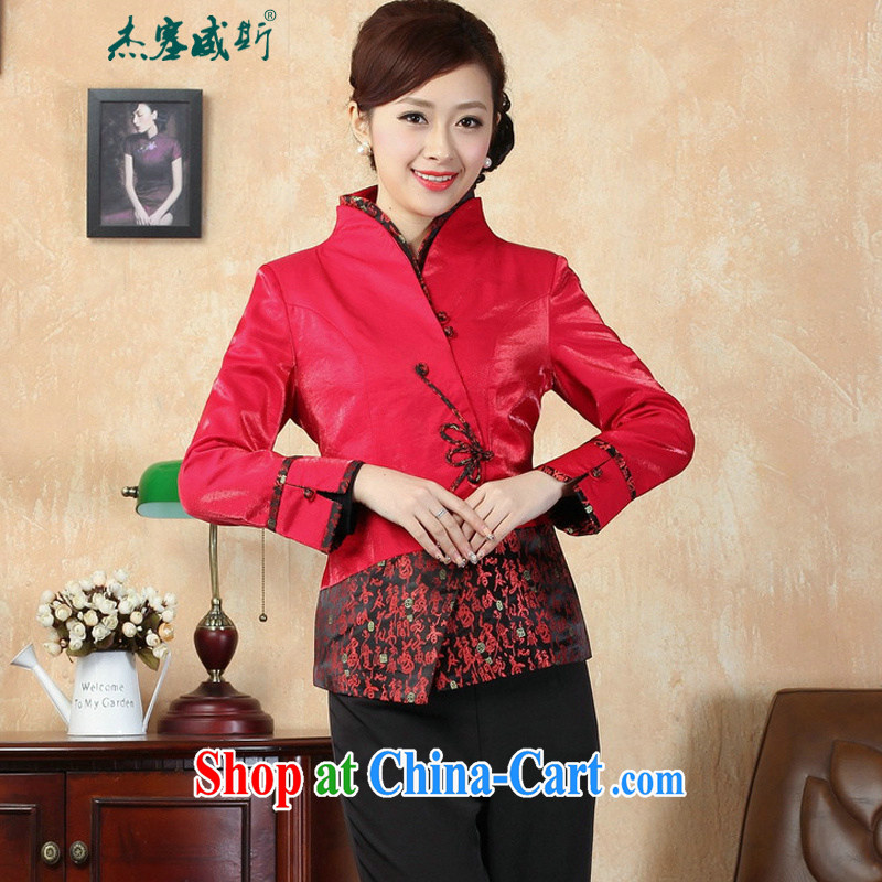 Jessup, new autumn and replace the collar manual for Chinese Chinese dress jacket J 0070 red XXXL