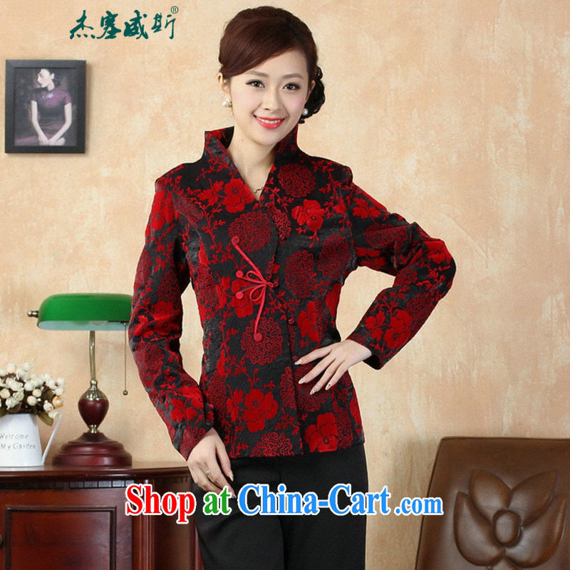 Jessup, new autumn and replace the collar manual for Chinese Tang women jacket coat J 0073 red XXXL
