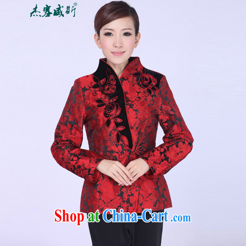 Jessup, autumn and winter, the autumn is the collar manual tie embroidered Chinese female T-shirt jacket J 0063 red XXL