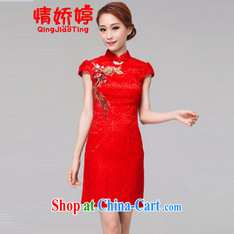 His concubine Ting 2014 summer red bridal dresses wedding toast clothing retro embroidery take short improved cheongsam-Noble red XL