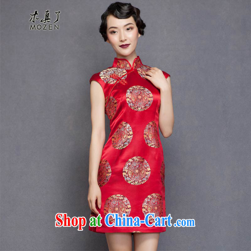 Winter dresses wood is really the 2015 spring new brides with marriage toast cheongsam dress 32,566 04 deep red XXL _A_
