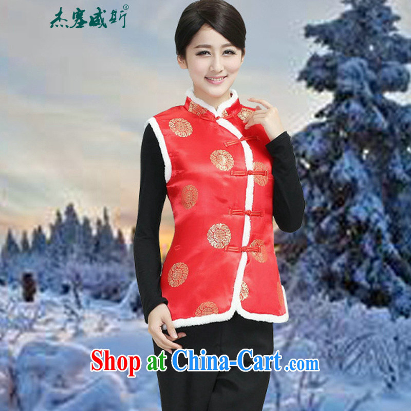 Jessup, autumn and winter, new collar, manual for the folder vest Chinese clothing ethnic clothing Tang jackets M 2370 - 2 red XXXL