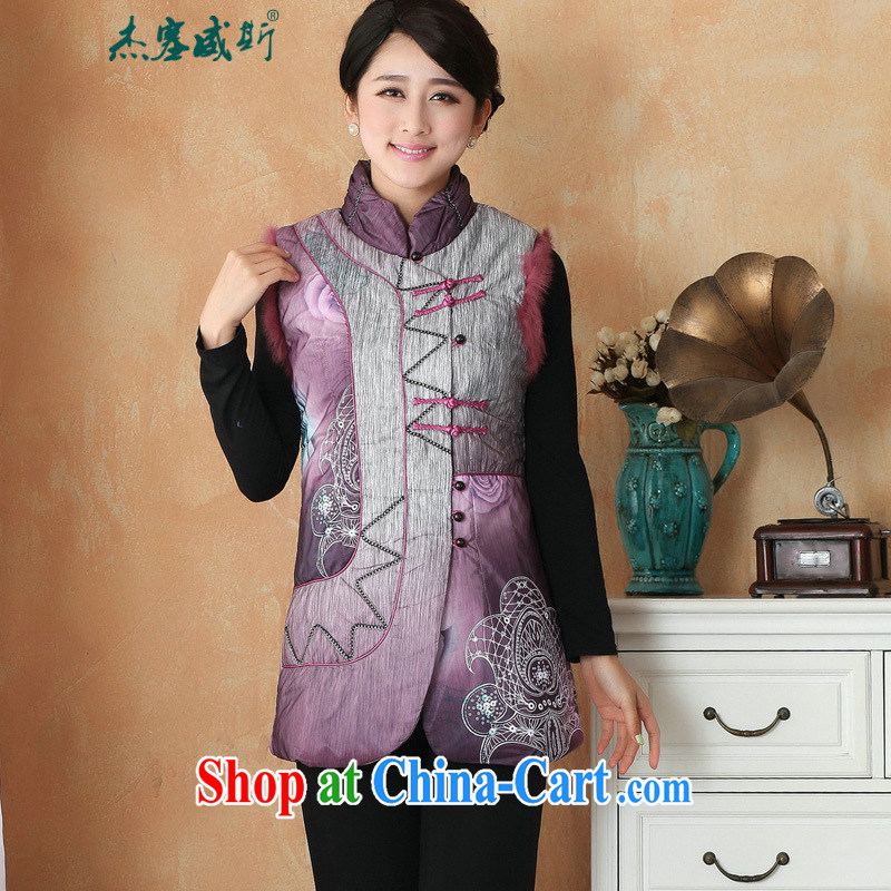 Jessup, autumn and winter, new retro style, collar embroidered hand-tie Chinese clothes Chinese vest vest M 2360 - 2 purple?XXXXL