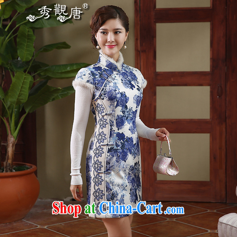 The CYD HO Kwun Tong' blue the rabbit hair clip cotton robes 2015 autumn and winter with new retro blue and white porcelain QD 4912 blue-and-white XXL