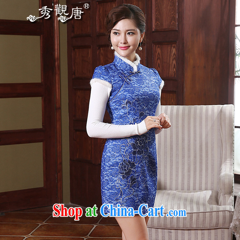 The CYD HO Kwun Tong' The 2014 autumn and winter With New Folder cotton cheongsam dress Chinese improved retro female QD 4914 blue XXL