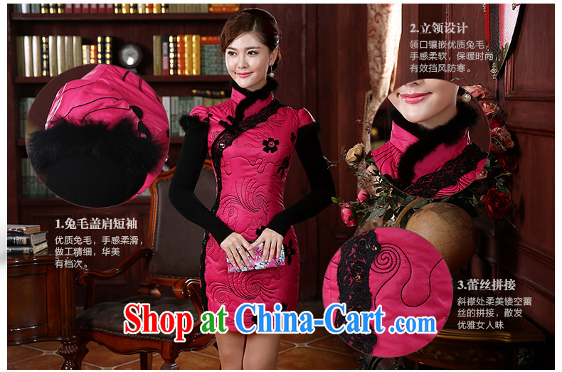 The CYD HO Kwun Tong' land of autumn and winter quilted clothes dresses 2015 new stylish retro style beauty warm cheongsam dress QD 4921 by red XL pictures, price, brand platters! Elections are good character, the national distribution, so why buy now enjoy more preferential! Health