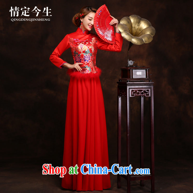 Love Life bridal dresses wedding dress girl autumn and winter embroidered red long improved bows. Tang replacing the door female decoration, graphics thin red XXL waist 2 feet 3