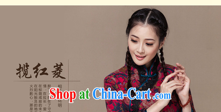 Yin Yue seal 2015 Winter National Chinese T-shirt cotton Ma folder cotton robes, Han-girls quilted coat jacket improved picture color S pictures, price, brand platters! Elections are good character, the national distribution, so why buy now enjoy more preferential! Health