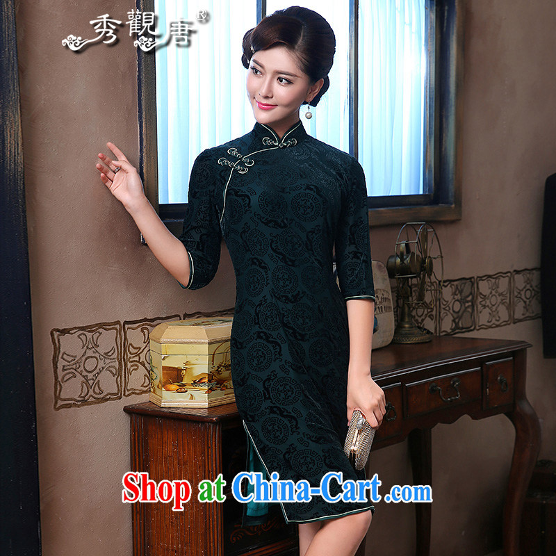 The CYD HO Kwun Tong' Pi-yan spring cuff in dresses 2014 new retro long, mother dress skirt QZ 4812 dark XXXL