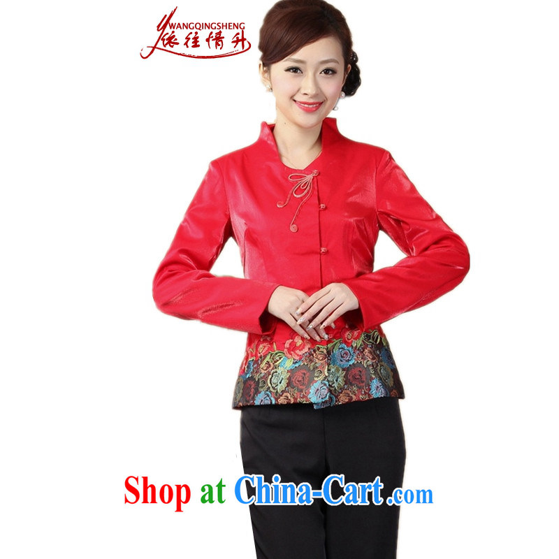 In accordance with the conditions and the older girls fall/winter new stylish beauty, for a tight embroidered MOM replace Tang Jacket Picture Color 3XL