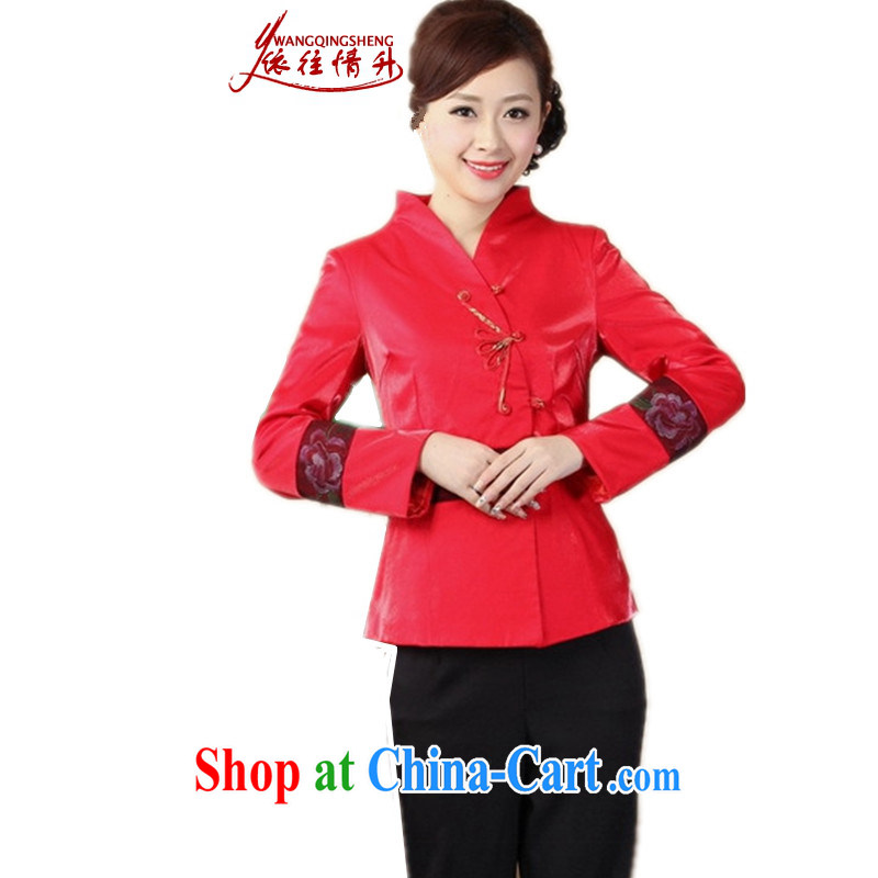 In accordance with the conditions and the older girls Fall_Winter Fashion new products, for a tight embroidered stitching mom with single-row buckle Tang Jacket Picture Color 3XL