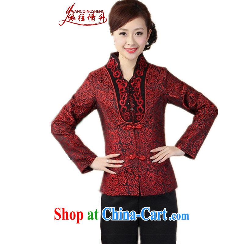 In accordance with the conditions and the older girls fall_winter fashion, the collar embroidered mother load Tang Jacket Picture Color 3XL