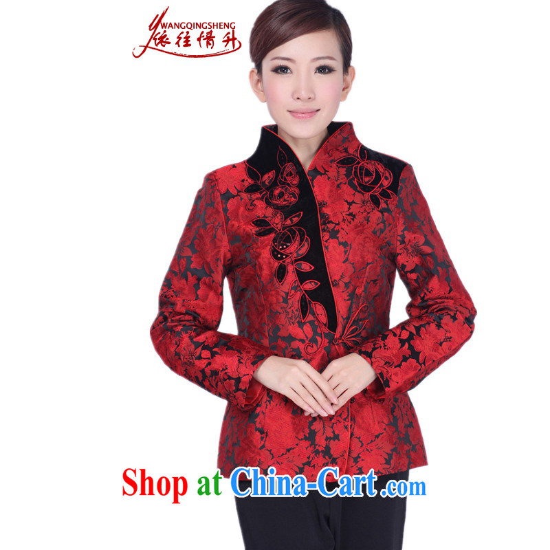 In accordance with the conditions and the older girls with autumn and winter fashion new products, for a tight suit her mother with a kernel for Tang Jacket Picture Color 3XL