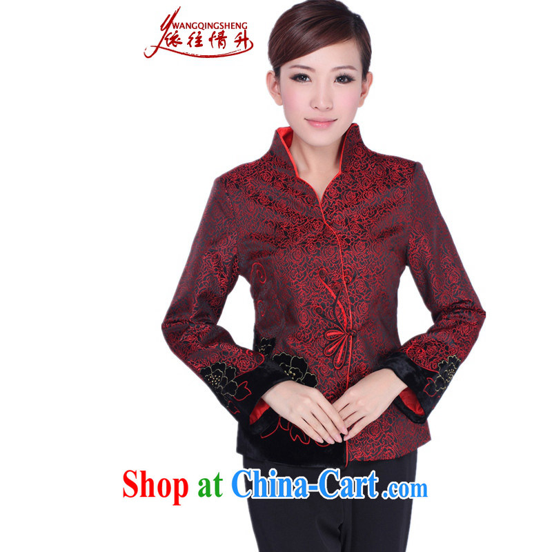 In accordance with the conditions and the older girls fall_winter new stylish and cultivating the collar stitching mom with embroidered Tang Jacket Picture Color 3XL