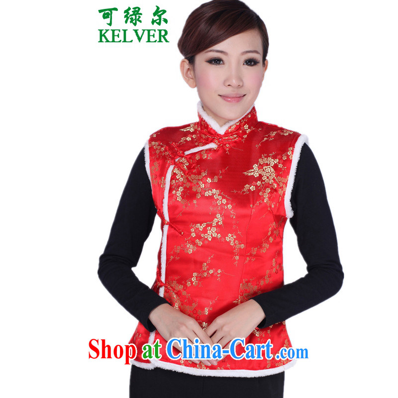 To Green, older women with autumn and winter fashion new products, for embroidered mother load Tang replace cotton vest 0003 #2 XL
