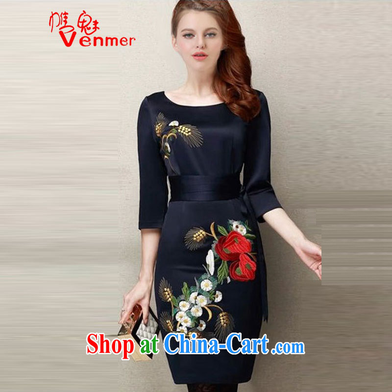 Director, Autumn Venmer loading new female improved cheongsam noble aura dinner dress cheongsam embroidered suits skirt 789,026 picture color XXXL