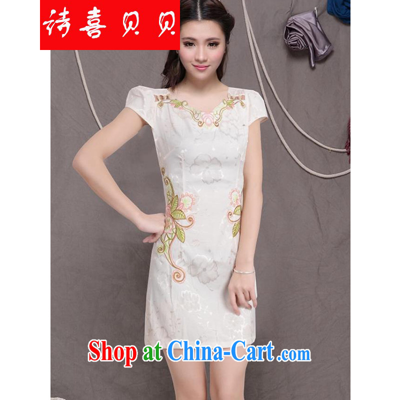 Ms Elsie Leung, HI Babe 2015 new cheongsam dress fashion style retro beauty dresses daily dress G C 671 6078 light yellow XL