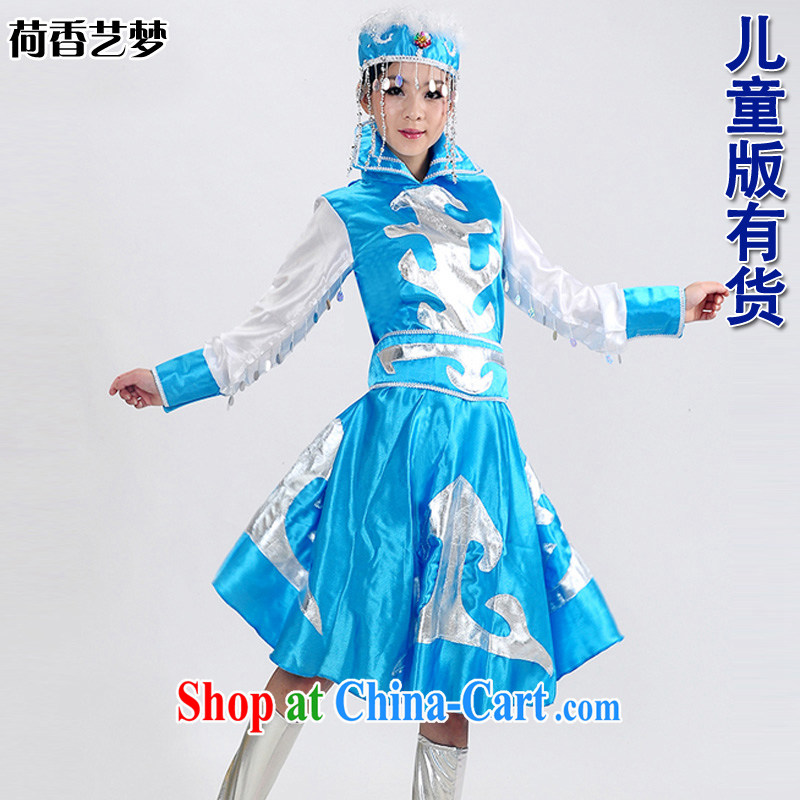 I should be grateful if you would arrange for Performing Arts Hong Kong dream minority clothing Mongolian costumes costumes dresses robes stage Mongolian dance Fashion Show clothing H Blue Book 4 days shipping 140
