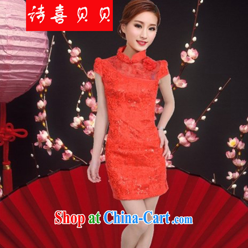 Poetry hi Babe 2015 bridal dresses wedding toast clothing retro embroidery take short improved cheongsam-Noble G C 671 6613 red XL