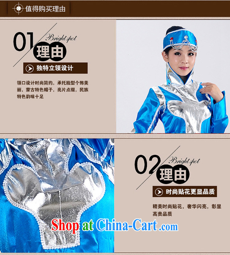 Dual 11 new special minority clothing Mongolian dress Mongolia Fashion Show clothing dancing girl stage costumes HXYM 0023 blue S pictures, price, brand platters! Elections are good character, the national distribution, so why buy now enjoy more preferential! Health