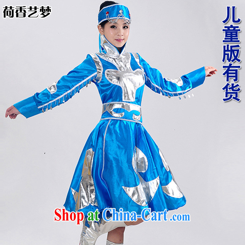 Dual 11 new special minority clothing Mongolian dress Mongolia Fashion Show clothing dancing girl stage costumes HXYM 0023 blue L