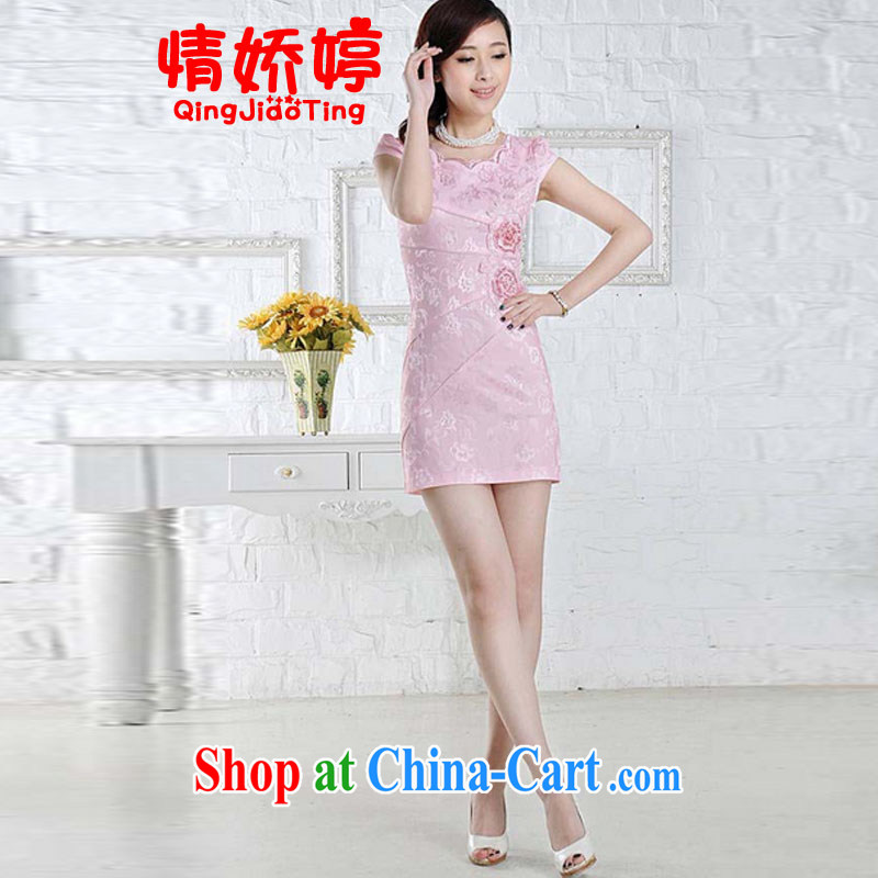 and aviation-ting 2014, genuine improvement and stylish embroidered clothes video waist dresses summer dresses dresses pink XXL