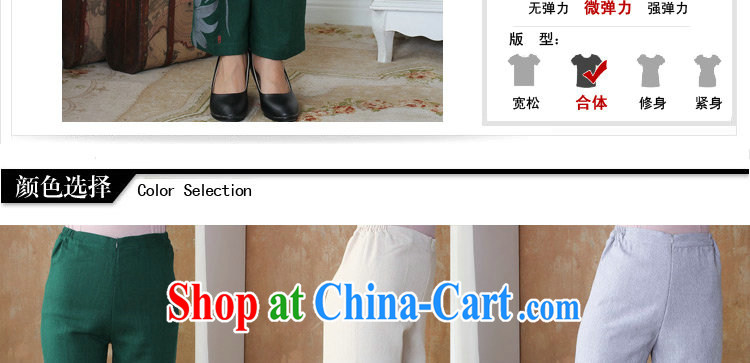 Take the fall, older women, trouser press with Tang Yau Ma Tei cotton pants trousers ink stamp duty has been the cotton pants the Commission - 1 beige 3XL pictures, price, brand platters! Elections are good character, the national distribution, so why buy now enjoy more preferential! Health