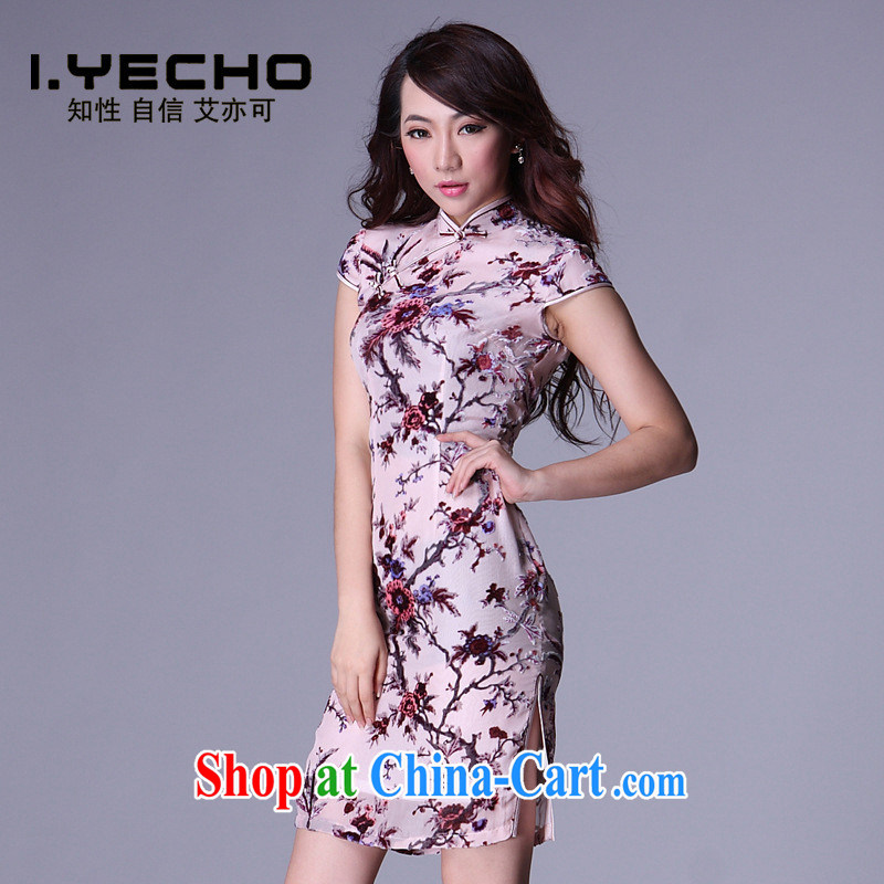 AIDS is also a summer new improved Stylish retro short Chinese Silk Cheongsam sauna silk The factory produces picture color XXXXL