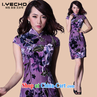 AIDS is also a 2013 spring and summer new improved stylish summer retro short Chinese silk cheongsam bows sauna silk purple M