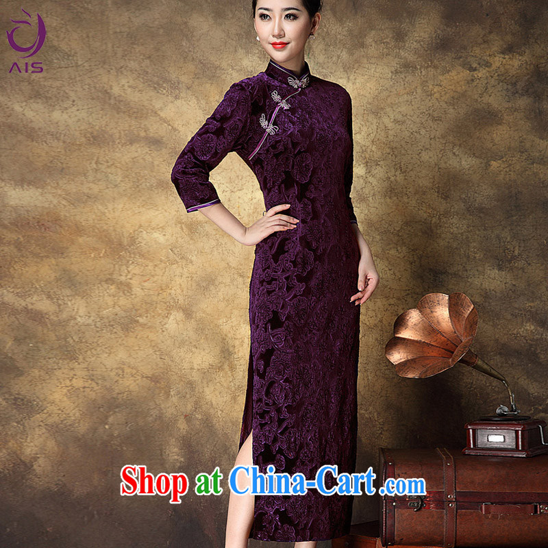 She made the 2014 autumn and winter new female Chinese qipao, long stylish improved daily with 7 cuffs mother dresses Purple - Long XXL