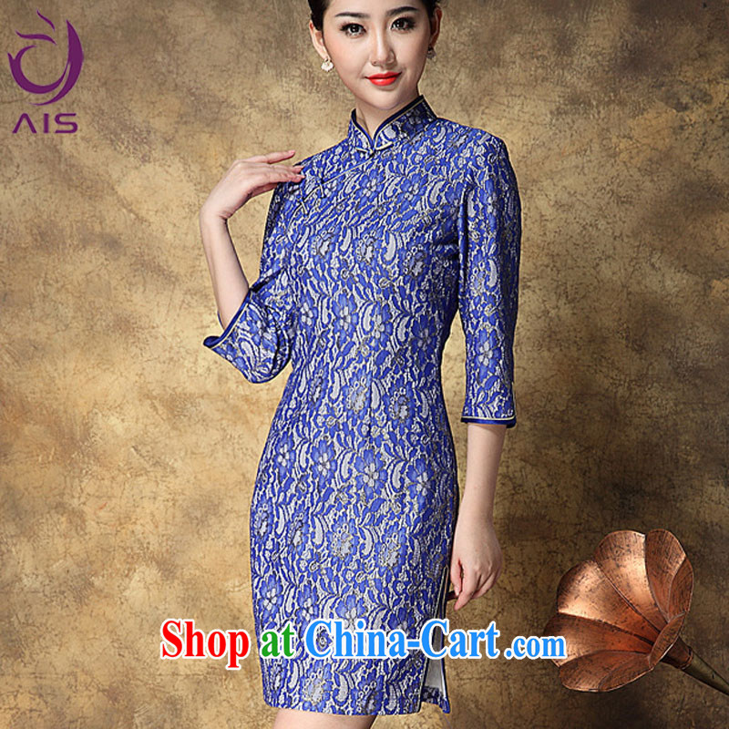 Still, the 2014 autumn and winter new female outfit is withholding lace older Chinese 7 cuff blue qipao XXL