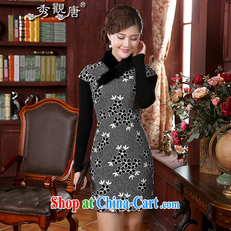 The CYD HO Kwun Tong' Winter Sonata winter female new rabbit hair clip cotton robes 2014 retro improved temperament beauty dresses QD 4903 gray XXL
