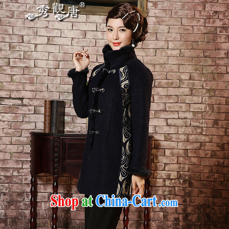 The CYD HO Kwun Tong' love for Performing Arts 2014 winter clothing new, what gross jacket Chinese improved thick hair for Chinese TC 4930 BMW blue XXXL