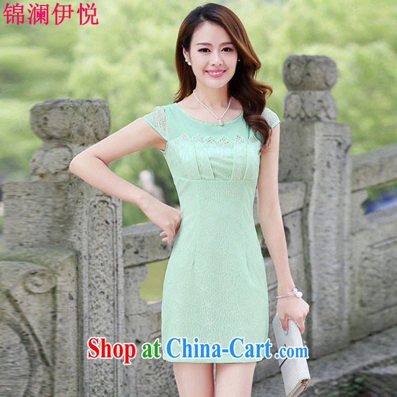 world, the Hyatt Regency new women's clothing long-sleeved sweet temperament lady elegant OL the buds silk yarn water drilling wavy edge beauty video gaunt waist improved cheongsam dress Green Green XXL