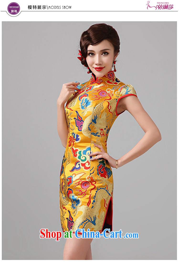 2015 spring and summer new outfit New short bridal cheongsam dragon robe improved Chinese wedding toast kit to do a custom-tailored pictures, price, brand platters! Elections are good character, the national distribution, so why buy now enjoy more preferential! Health