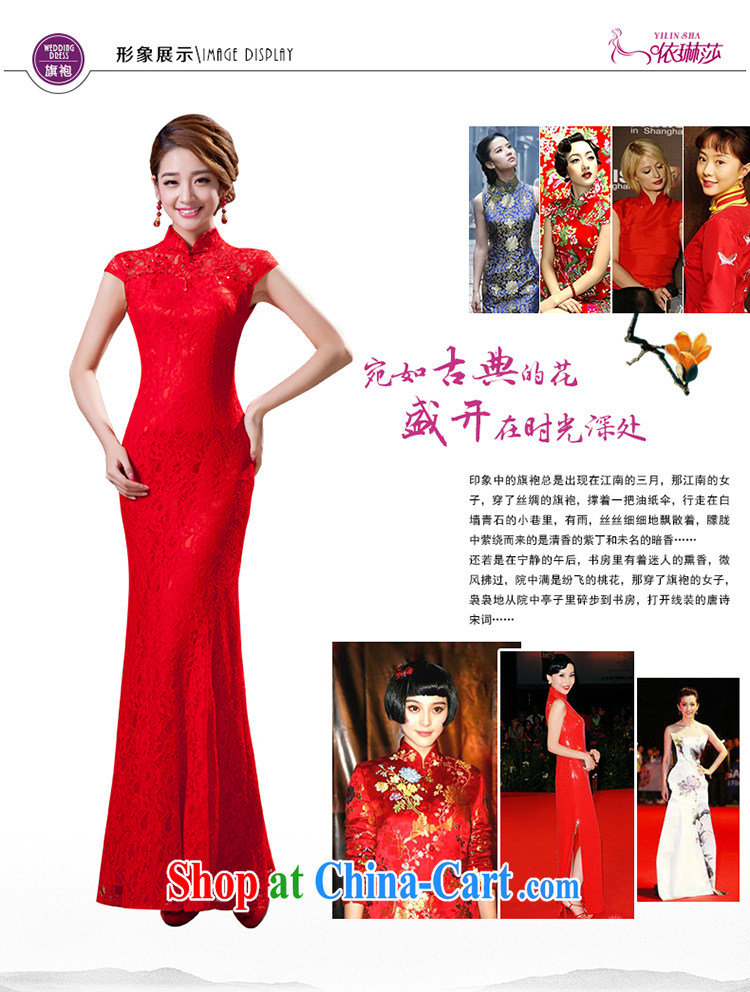 Red long dresses wedding dresses bows Service Bridal beauty girl lace crowsfoot retro wedding dress XS pictures, price, brand platters! Elections are good character, the national distribution, so why buy now enjoy more preferential! Health