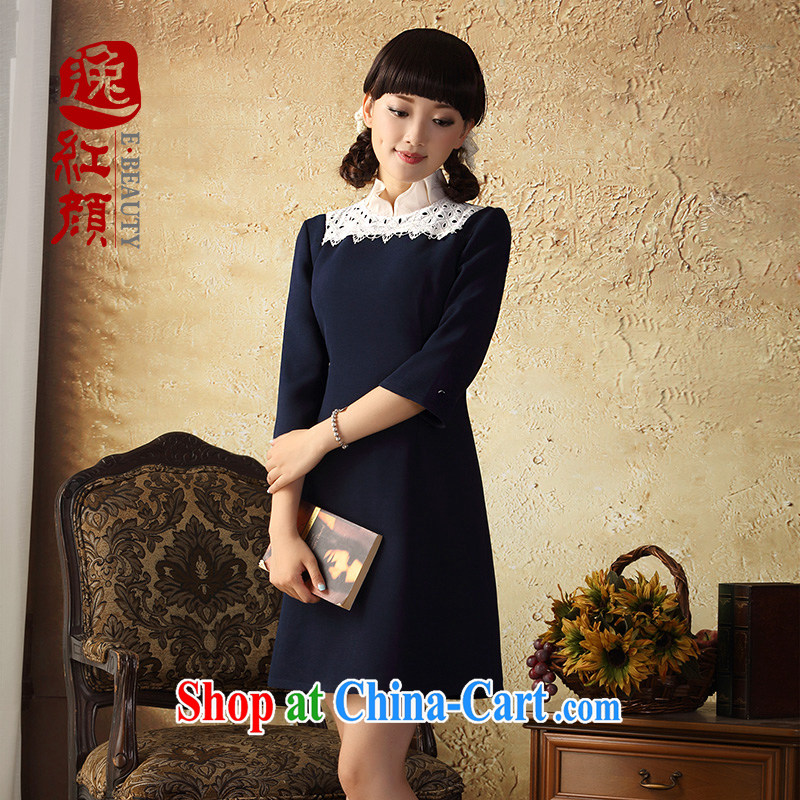 proverbial hero once and for all and Mrs Gillian retro China wind the cuff dress 2015 spring and summer new ethnic wind women's clothing skirts blue XL
