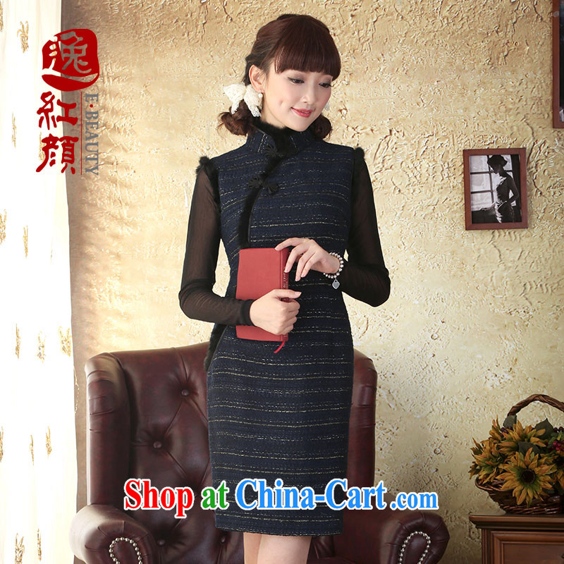 once and for all and star fatally jealous of high-end water marten hairs for cheongsam dress autumn and winter clothing New and Improved wool dresses? skirt blue 2 XL