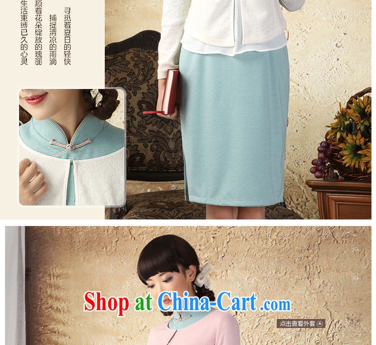 proverbial hero once and for all, in white dresses sleeveless dresses retro elegant autumn 2015 the cheongsam dress improved stylish beauty water green XL pictures, price, brand platters! Elections are good character, the national distribution, so why buy now enjoy more preferential! Health